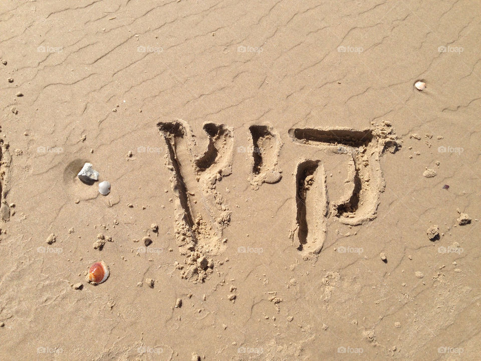 SUMMER ON A SAND IN HEBREW