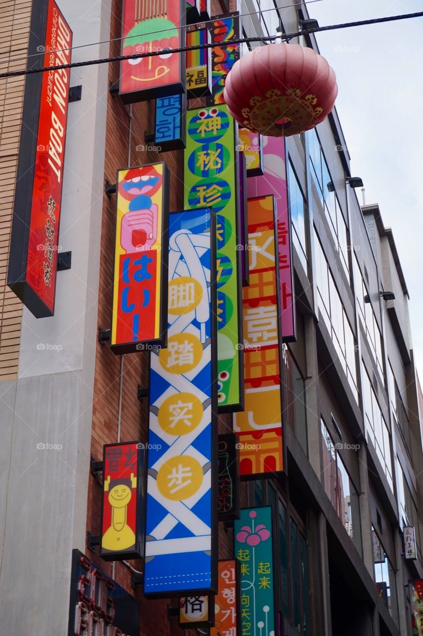 Colorful signs in Chinatown (Melbourne, Australia)